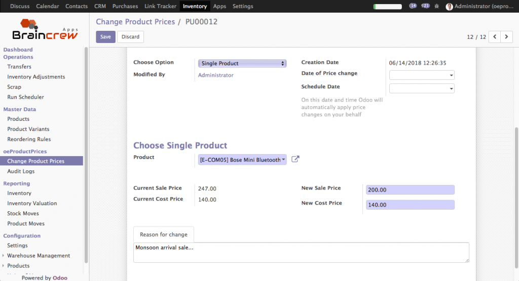 oeProductPrices Apply Price Changes Interface